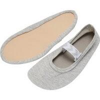 Hummel Kinder-Gymnastikschuhe Gym Shoe 204865