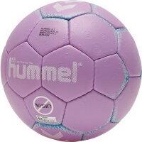 Hummel Handball Kids HB 212552